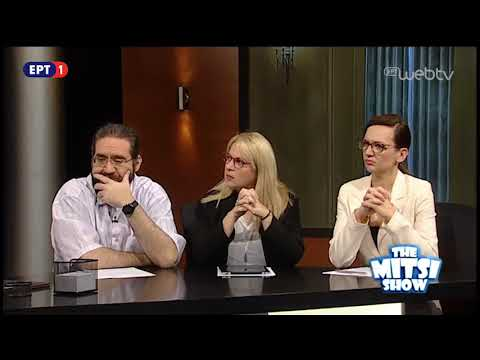 The Mitsi Show – 16Μαρ2018