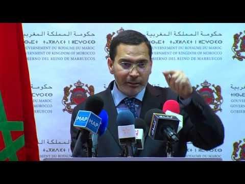 """تقرير الخارجية الأمريكية حول وضعية حقوق الإنسان بالمغرب """"يخدم الدعاية الانفصالية"""" السيد الخلفي"""