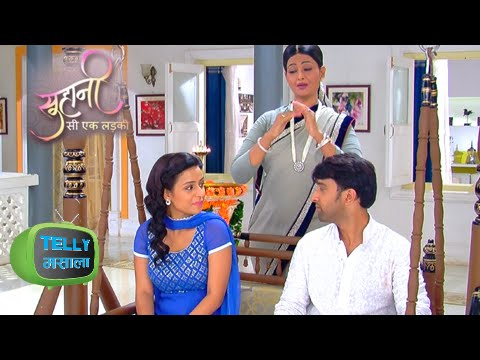 Yuvraj & Soumya Together in Suhani Si Ek Ladki