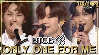 Download Lagu [HOT] BTOB - Only one for me  , 비투비 - 너 없인 안 된다 Mp3