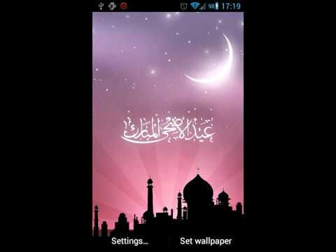 Video of Eid al Adha Live Wallpaper