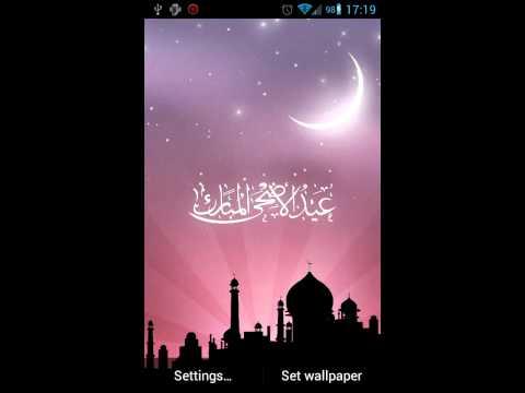 Video of Eid al Adha Live Wallpaper