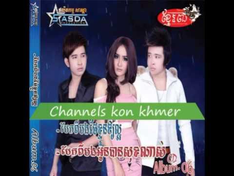Video SASDA Production CD Vol 6 | 05-Peak Srlanh Pi Mun Tov Na Bat Os Hey - Khem Esak download in MP3, 3GP, MP4, WEBM, AVI, FLV January 2017