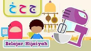 "Video Huruf Hijaiyah: Belajar Huruf Hijaiyyah - Mengenal Huruf Jim, Ha, Kha ""ج,ح,خ"" (Seri 5) - Yufid Kids MP3, 3GP, MP4, WEBM, AVI, FLV Januari 2019"