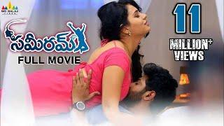 Sameeram Full Movie   Latest Telugu Full Movies   Yashwanth  Amrita Acharya  Jabardasth Srinu