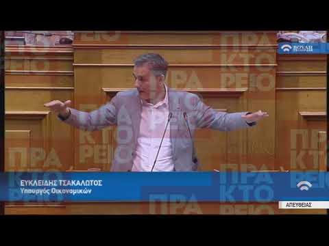 Eυκλ. Τσακαλώτος: Ευελπιστούμε σε καλή λύση στο Eurogroup της 21ης Ιουνίου