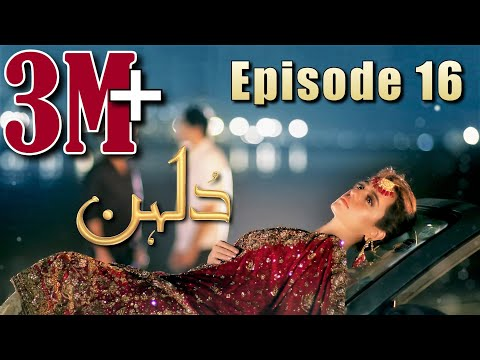 Dulhan | Episode #16 | HUM TV Drama | 11 January 2021 | Exclusive Presentation by MD Productions