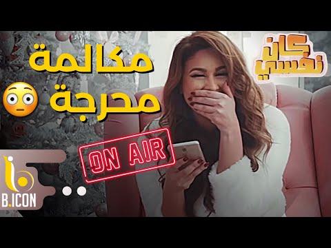 العرب اليوم - شاهد: مي سليم تفتتح