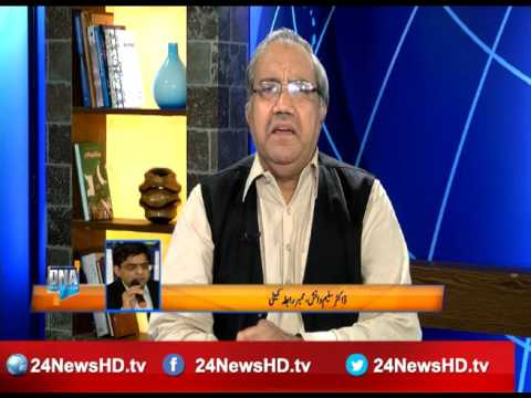 DNA 27th July 2016