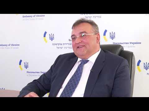 שגריר אוקראינה בישראל, בראיון על יחסי התיירות בין שתי המדינות