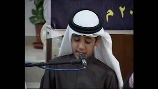 Video Muhammed Taha Al junaid - Surat Al-Baqarah MP3, 3GP, MP4, WEBM, AVI, FLV Juni 2018