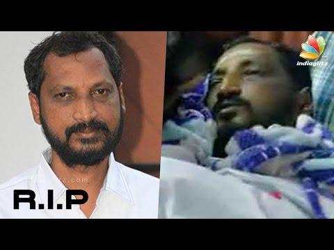 Lyricist-Na-Muthukumar-Passes-Away-National-award-winning-Tamil-film-lyricist-Dies-at-41