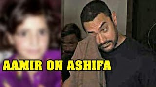 Video Aamir Khan Response On Asifa's | Kathua Case | UNN MP3, 3GP, MP4, WEBM, AVI, FLV Oktober 2018