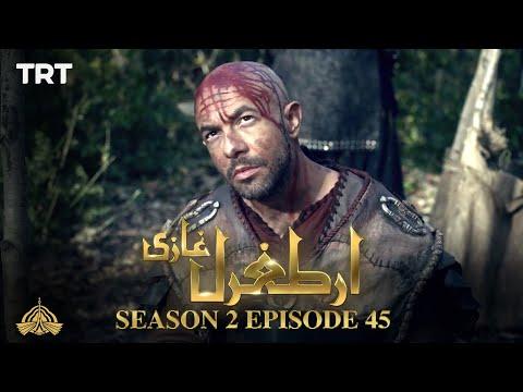 Ertugrul Ghazi Urdu | Episode 45| Season 2