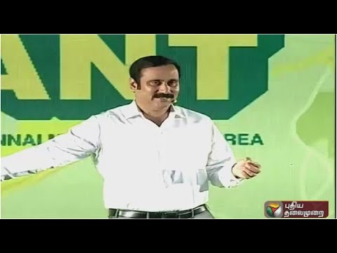 PMKs-chief-ministerial-candidate-Anbumani-Ramadoss-promises-in-the-field-of-education