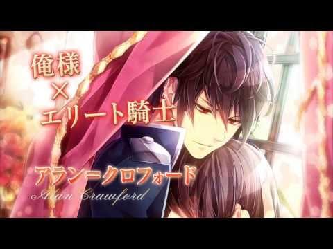 Video of イケメン王宮◆真夜中のシンデレラ 恋愛ゲーム