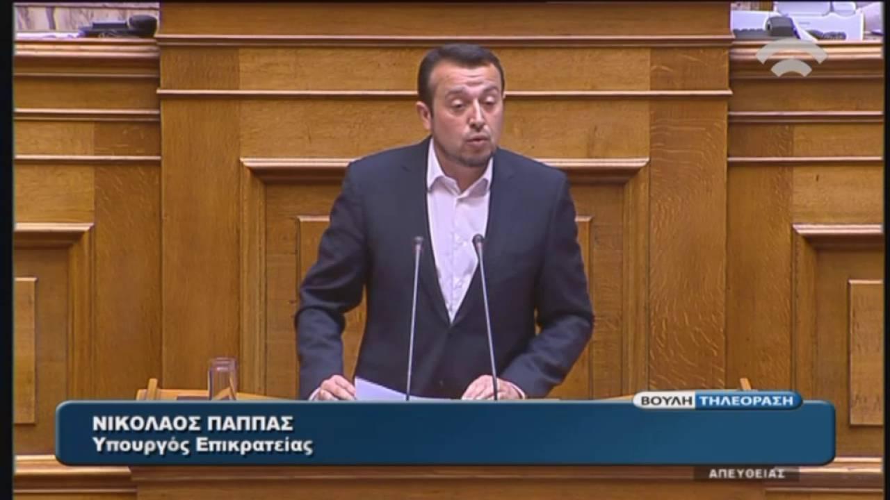 Ν.Παππάς (Υπ.Επικρατείας)(Εφαρμογή της Συμφωνίας Δημοσιονομικών Στόχων)(22/05/2016)