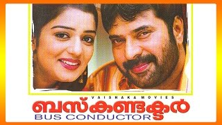 Video Bus Conductor  Malayalam Full Movie | Bus Conductor | Mammootty | HD Movie | 2015 Upload MP3, 3GP, MP4, WEBM, AVI, FLV April 2018