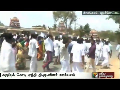 TN-Polls-DMK-cadres-protest-to-change-Aalangudi-election-candidate