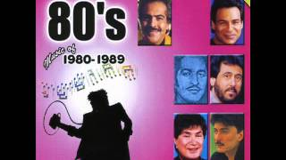 Artoosh (Ahd) - Best of 80's Persian Music #6 |بهترین های دهه ٨٠