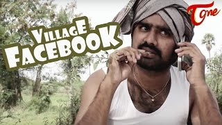 Village Facebook | Latest Telugu Comedy Short Film