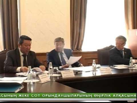 Алматы қаласының өңірлік кадр комиссиясының отырысы | 05.05.2014