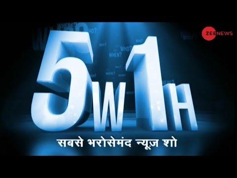 5W1H: Ram Mandir will be built soon, says devotees in Ayodhya after 'Dharm Sabha'