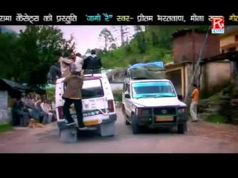 Latest Garhwali Video Song Awa baitha Meri Gadi Ma