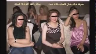 Download Video تن فروشی دختران ایرانی در خیابان  قیمت از 60 تا 300 تومان MP3 3GP MP4