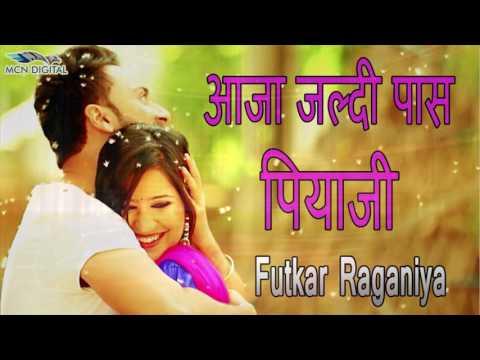 Video Aaja Jaldi Pas Piya Ji Song I FUTKAR RAGANIYA I Latest Haryanvi Songs I Haryanvi Hot Songs I download in MP3, 3GP, MP4, WEBM, AVI, FLV January 2017