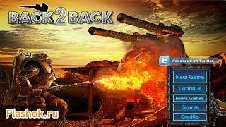 Видеообзор Back2Back