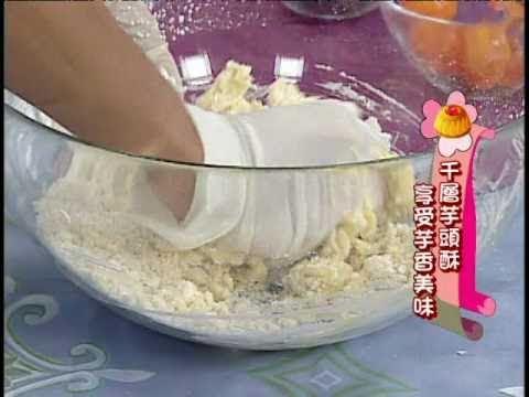 用點心做點心 ----- DIY 千層芋頭酥