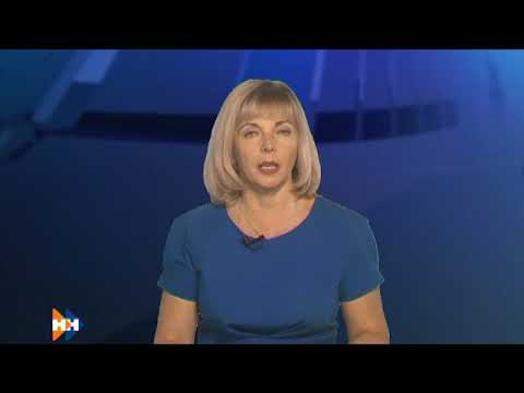 Информационная программа «Наши Новости». 12.07.2018. Дневной выпуск - DomaVideo.Ru