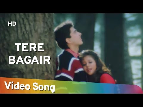 Tere Bagair (HD) | Aa Gale Lag Ja (1994) | Jugal Hansraj | Urmila Matondkar | Popular Hindi Song