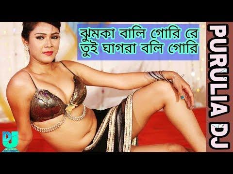 Video Jhumka Wali Gori Re Gajra Wali Gori-- purulia hot dj song ( 2017 ) remix download in MP3, 3GP, MP4, WEBM, AVI, FLV January 2017