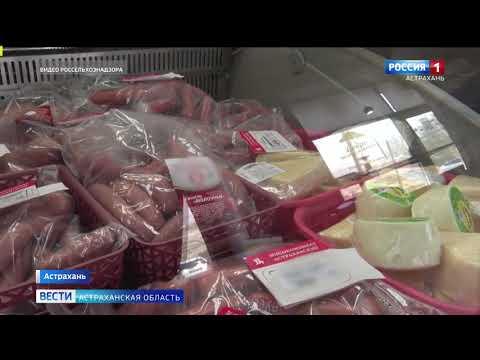 Россельхознадзор выявил нарушения в магазине Астраханского мясокомбината