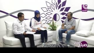 برنامج صباح الخير لقاء خالد سليمان