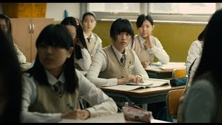 Nonton Han Gong Ju Trailer              Directed By Lee Su Jin  South Korea   2013  Film Subtitle Indonesia Streaming Movie Download