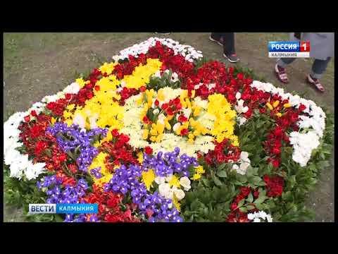 Вести Калмыкия от 14.04.2018