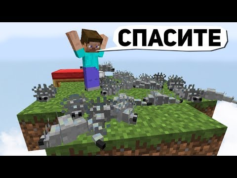 ЗАКИДАЛИ ИГРОКА ЧЕШУЙНИЦАМИ, ОН ТАКОГО НЕ ОЖИДАЛ! - Minecraft Bed Wars