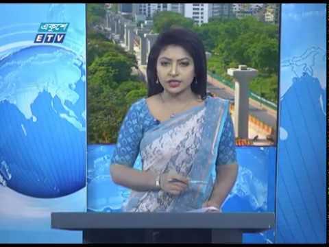 09 AM News || সকাল ০৯ টার সংবাদ || 01 June 2020 || ETV News
