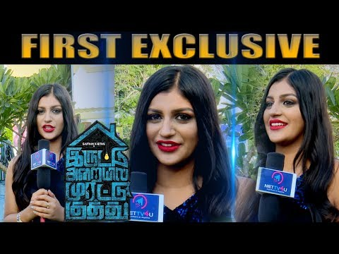 Quick Chat With Gorgeous Yashika Aannand   Iruttu Araiyil Murattu Kuththu Second Single Launch