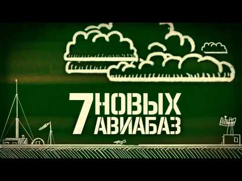 2013 армия россии вооружение россии 2020