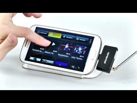Обзор AverTV Mobile 510 - TV-тюнер для мобильных устройств на базе ОС Android