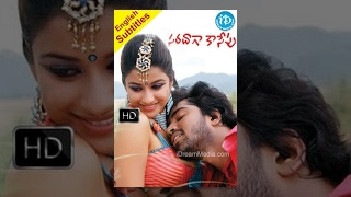 Saradaga Kasepu (2010) - Full Length Telugu Film - Allari Naresh - Madhurima - Srinivas Avasarala