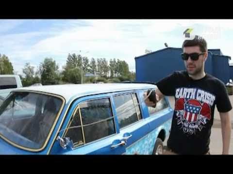 Volga Around Europe - Телевизионная версия  - 1 Эпизод (1/6)