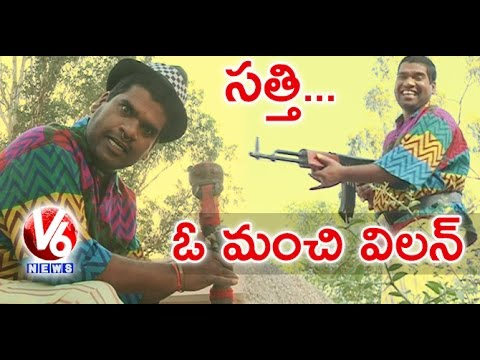 Bithiri Sathi Wants Villain Role In Puri Film | Funny Conversation With Savitri