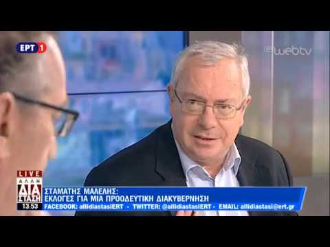 Ο Σταμάτης Μαλέλης στην «Άλλη Διάσταση» | ΕΡΤ