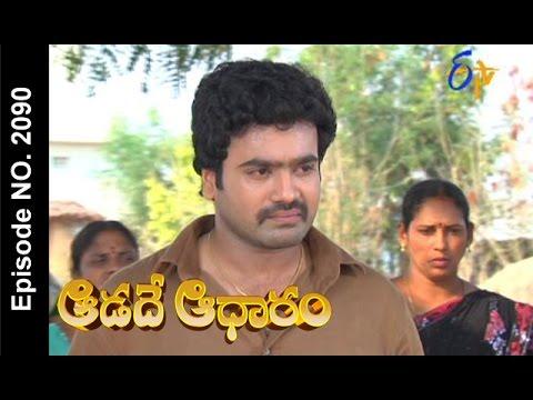 Aadade-Aadharam--30th-March-2016--ఆడదే-ఆధారం-–-Full-Episode-No-2090