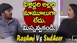 Video Sudigali Sudheer And Anchor Rashmi Funny Interview | Next Nuvve Latest Movie | YOYO Cine Talkies MP3, 3GP, MP4, WEBM, AVI, FLV April 2018